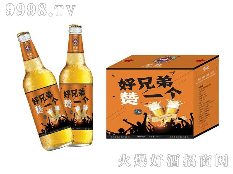 青亚好兄弟赞一个啤酒(白)