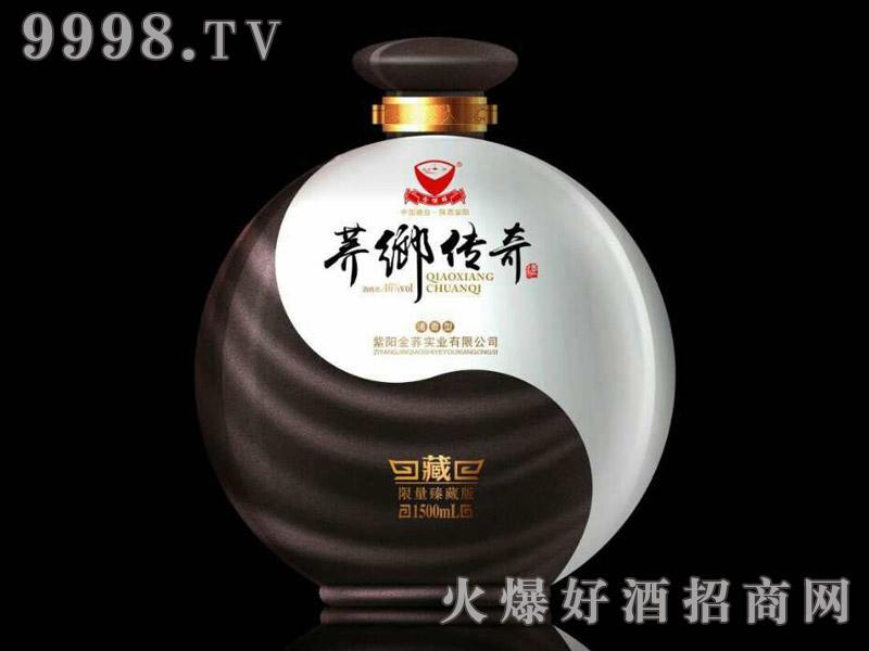 荞乡传奇酒・珍藏版1500ml黑坛