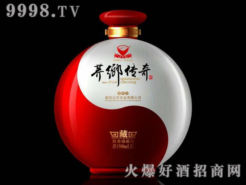 荞乡传奇酒・珍藏版1500ml红坛