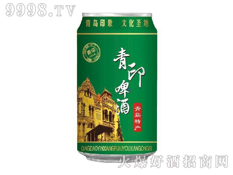 青印啤酒青岛特产