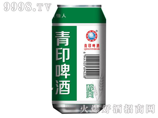 青印啤酒醇爽绿罐