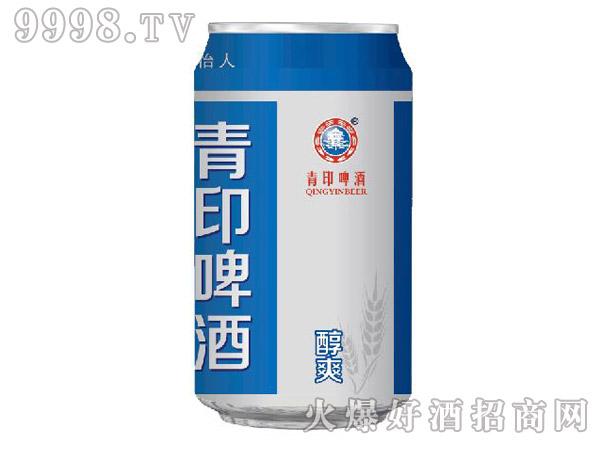 青印啤酒醇爽