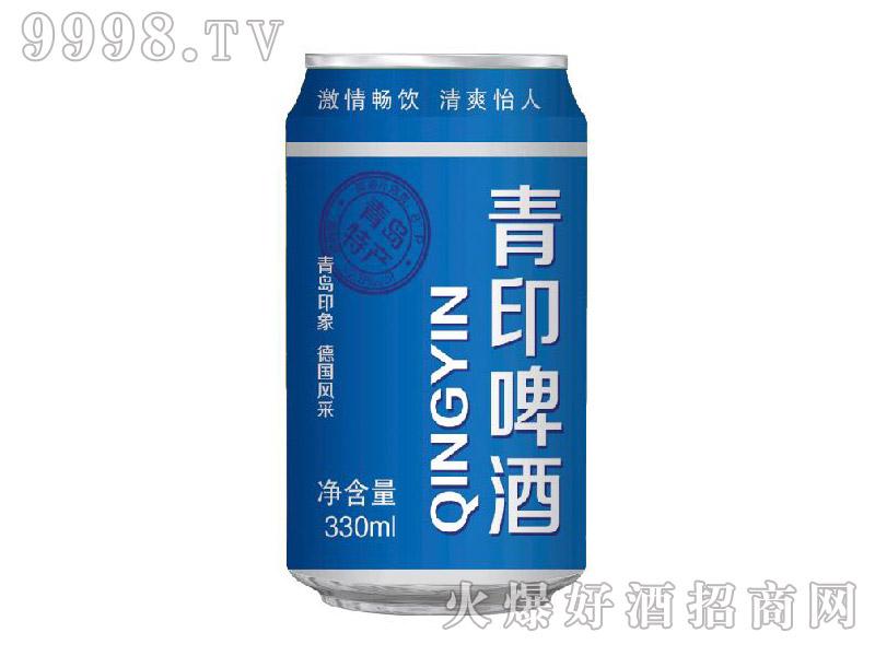 青印啤酒330ml