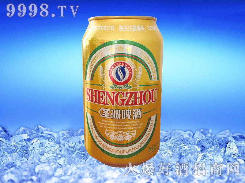圣洲啤酒(金罐)