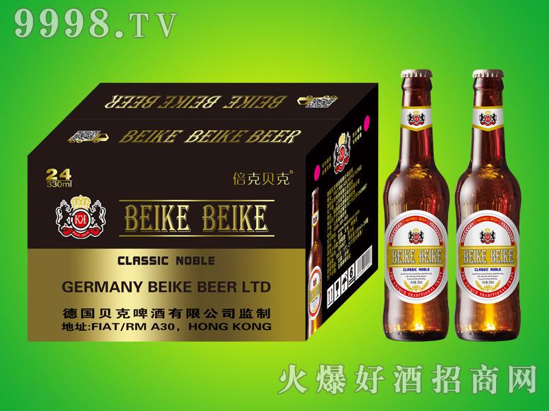德国倍克贝克黑啤酒330ml×24瓶