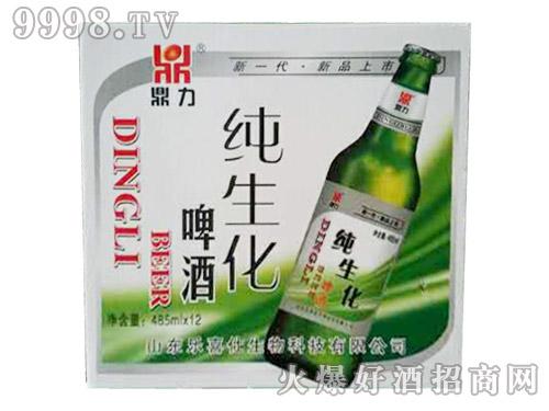 鼎力纯生化啤酒(箱)