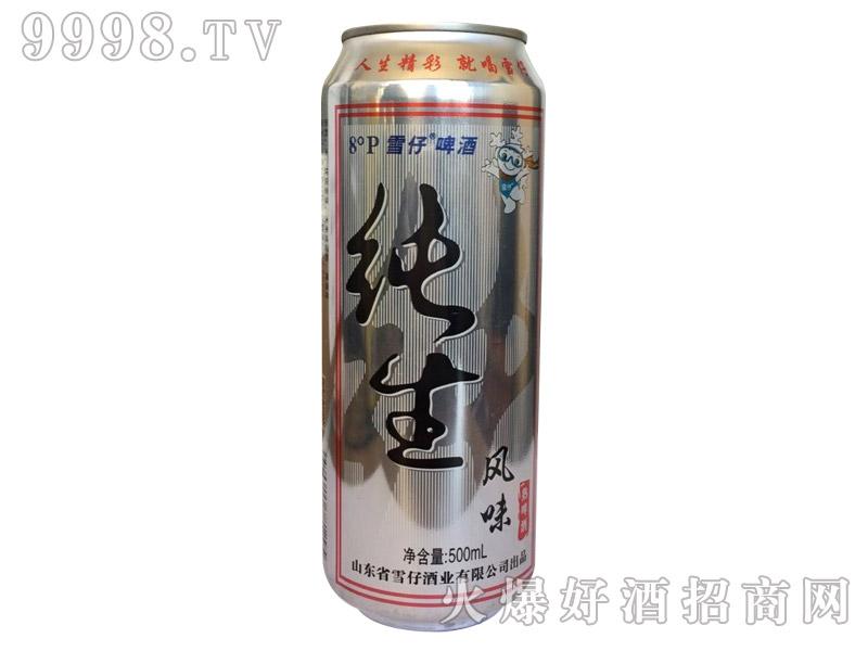 雪仔纯生风味啤酒500ml