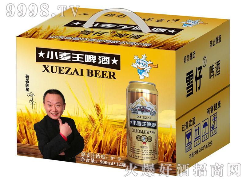雪仔小麦王啤酒500ml(箱)