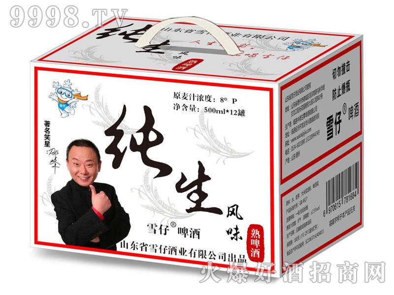 雪仔纯生风味啤酒500ml(箱)