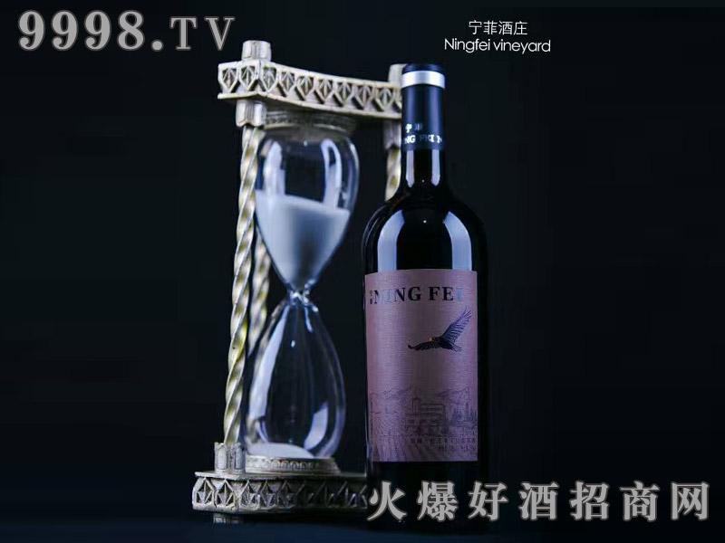 阳阳国际宁菲酒庄窖藏赤霞珠干红葡萄酒14℃