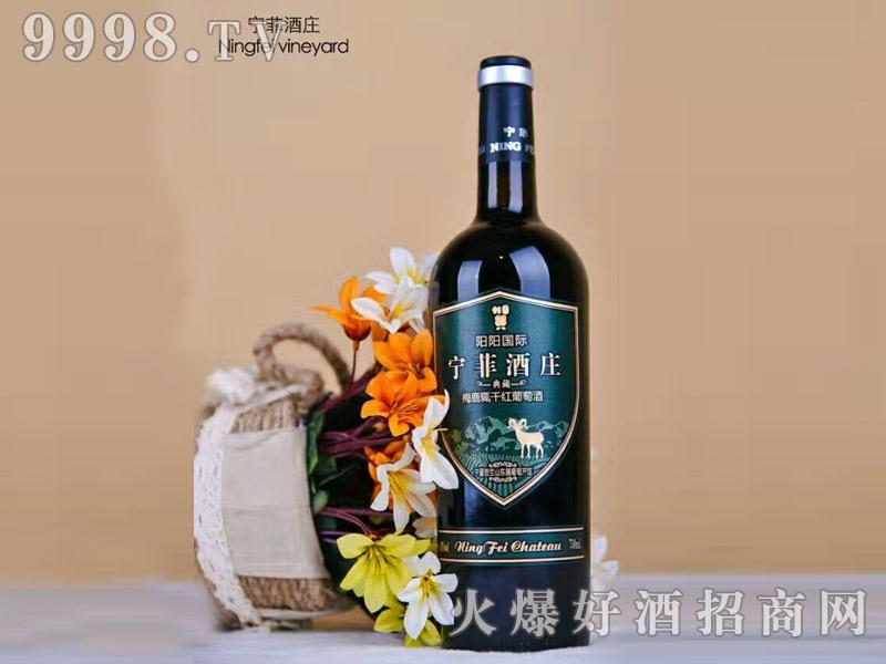 阳阳国际宁菲酒庄典藏梅鹿辄干红葡萄酒13℃