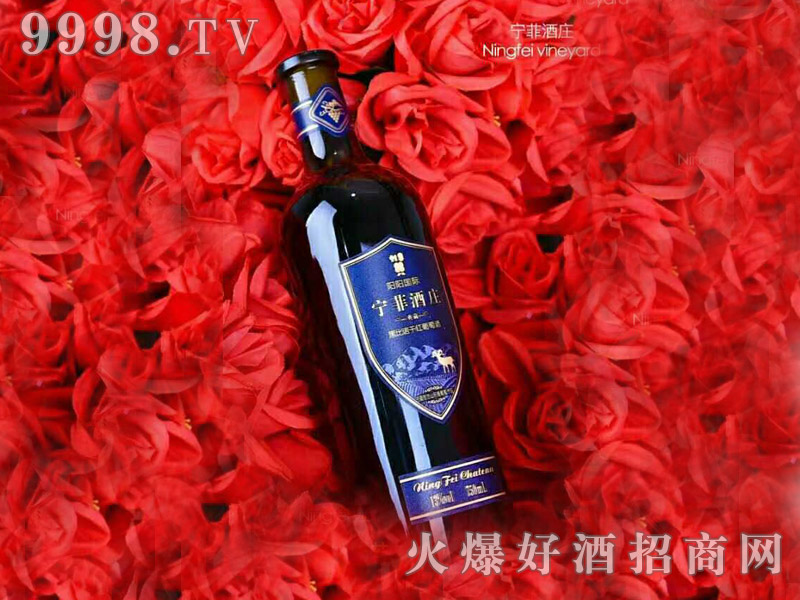 阳阳国际宁菲酒庄典藏黑比诺干红葡萄酒
