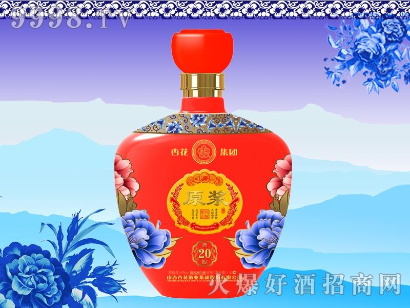 汾酒杏花系列酒原浆陈酿20