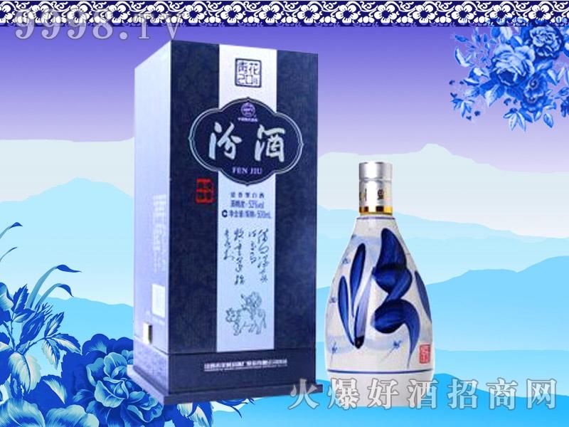 汾酒20年蓝礼盒