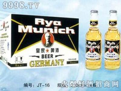 皇家啤酒330ml×24