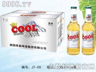 酷爽啤酒330ml