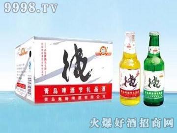 青岛啤酒节礼品酒330ml
