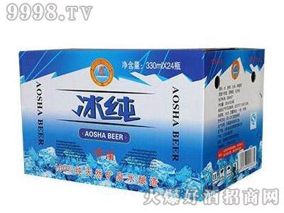 奥莎冰纯啤酒330ml×24