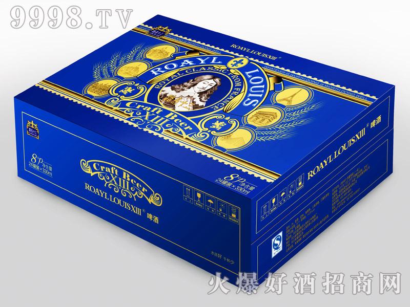 路易十三夜场啤酒8度蓝罐(箱)