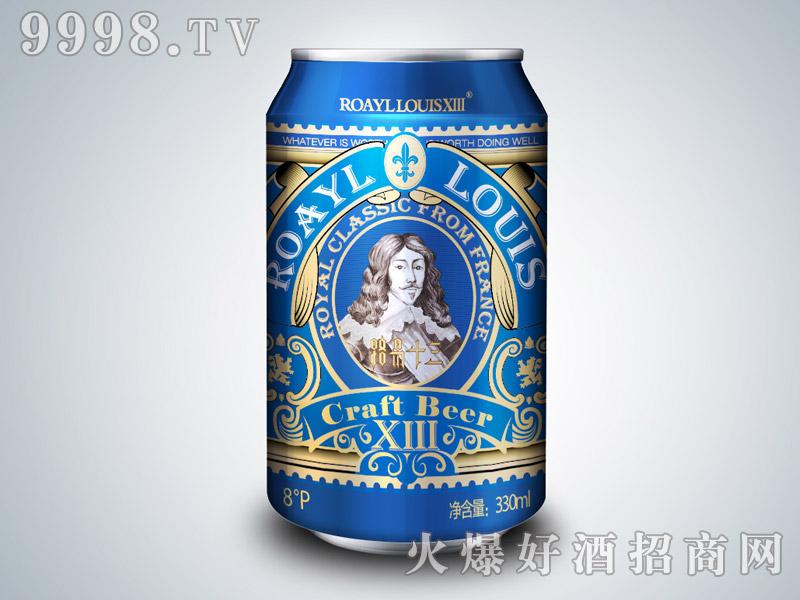 路易十三夜场啤酒8度蓝罐