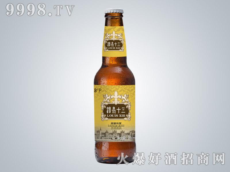 路易十三夜场8度瓶装啤酒