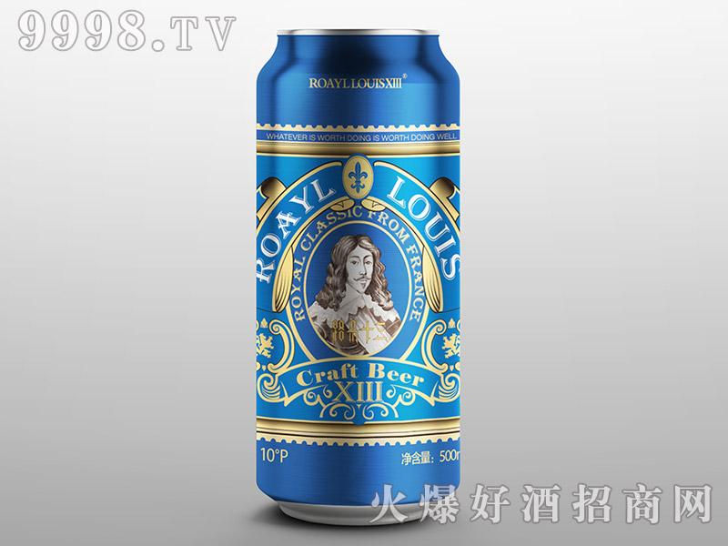 路易十三蓝卡黄啤500ml