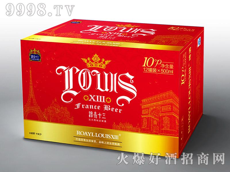 路易十三黄啤金罐500ml×12罐