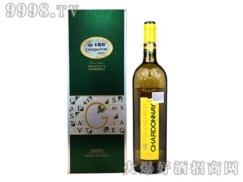 卡斯特・格朗士霞多丽干白葡萄酒