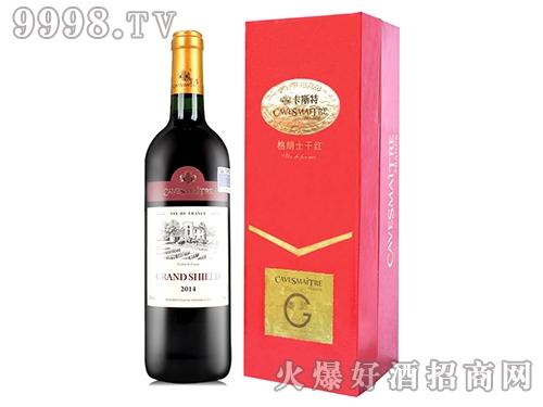 卡斯特・格朗士干红葡萄酒