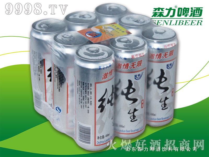 森力纯生态啤酒500mlX9罐