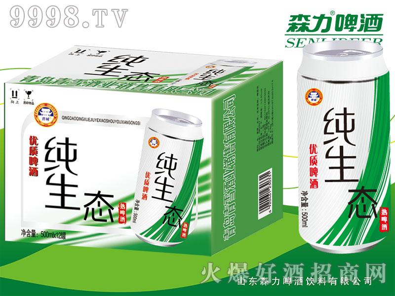 青城纯生态啤酒320mlX24罐