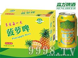 蓝羽菠萝啤(黄)320mlX24罐