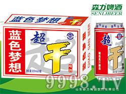 蓝羽超干啤酒320mlX24罐