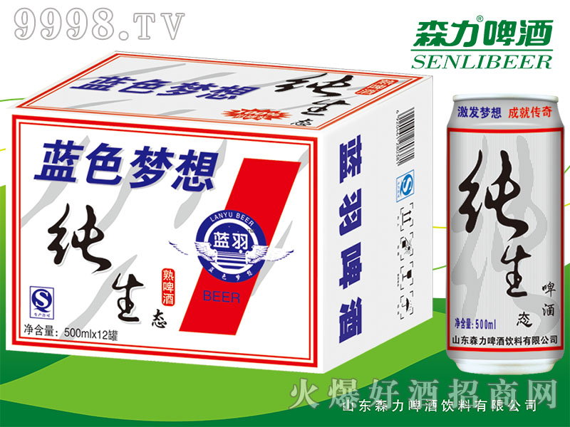 蓝羽纯生态啤酒320mlX12罐