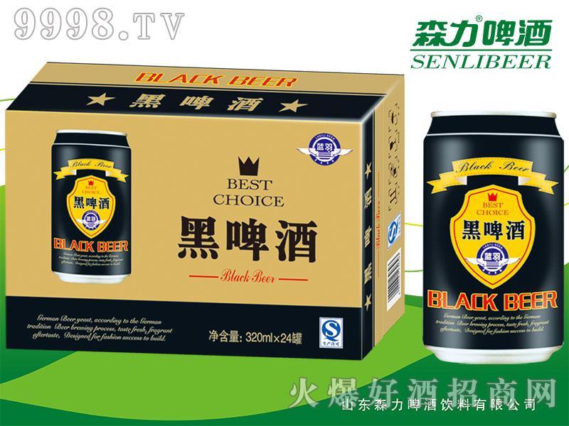 蓝羽黑啤酒320mlX24罐