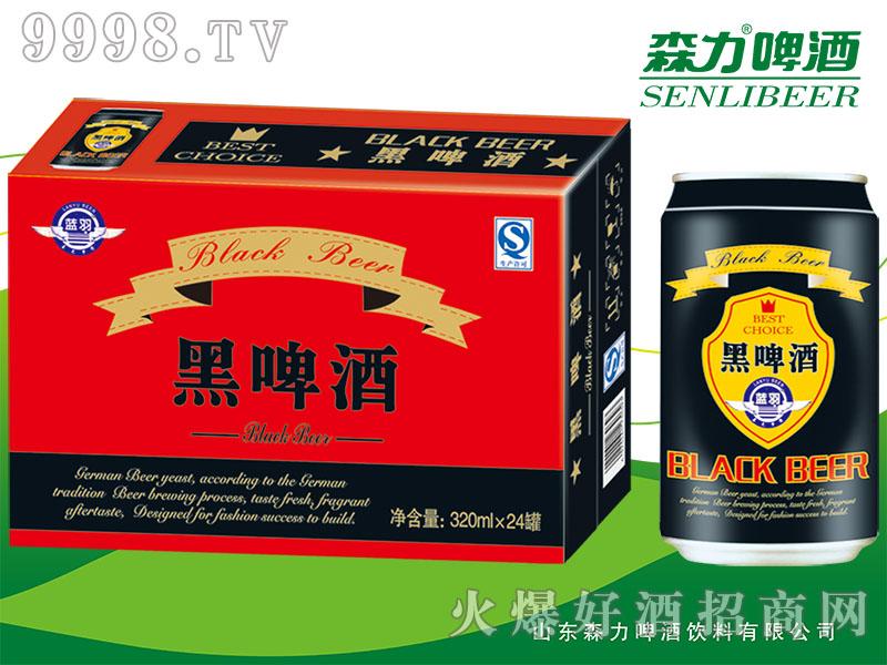 蓝羽黑啤酒(红箱)320mlX24罐