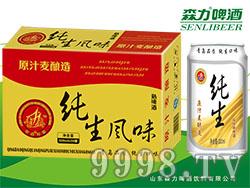 青奥源汁麦(金卡红)啤酒320mlX24罐