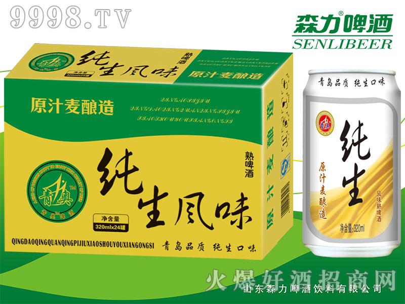 青奥源汁麦(金卡绿)啤酒320mlX24罐