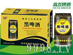 森力黑啤酒320mlX24罐