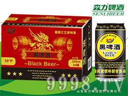 森力黑啤酒(红箱)320mlX24罐