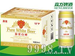 森力原浆白啤酒(白罐)320mlX24
