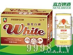 森力原浆白啤酒320mlX24罐