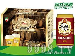森力原浆啤酒(红罐)320mlX24