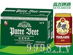 森力原浆啤酒320mlX24罐