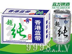 香港超纯啤酒320mlX24罐