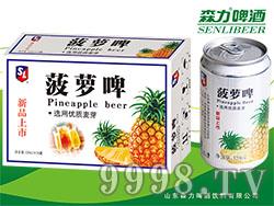 新品上市菠萝啤320mlX24罐