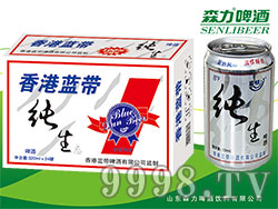 香港蓝带纯生啤酒320mlX24罐