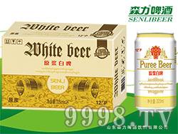 原浆白啤酒320mlX24罐