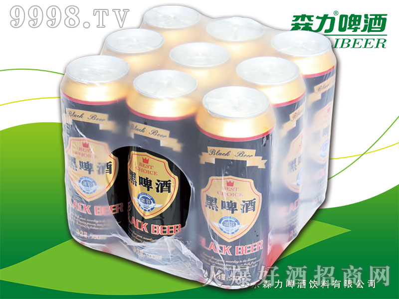 蓝羽黑啤酒500mlX9罐