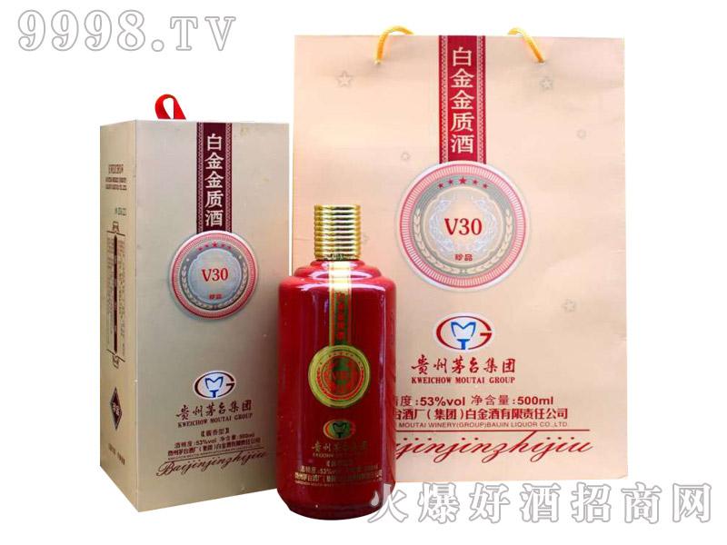 白金金质酒【V30】